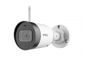 Imou Bullet Lite 2MP HD weather proof Wi-Fi security camera IPC-G22P