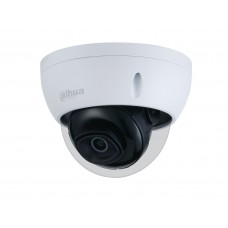 Dahua 4MP Dome IP camera IPC-HDBW3441EP-S
